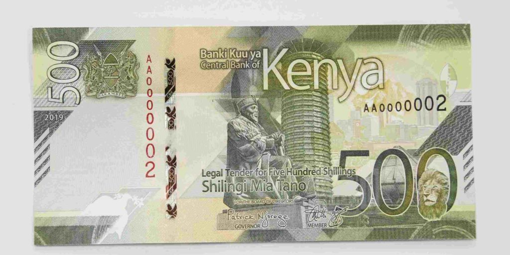 Uber Vehicle List >> Photos of New Generation Kenyan Currency Notes Ksh 50 to 1000