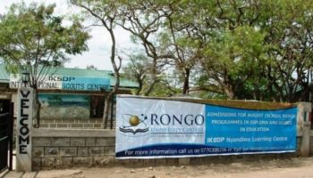 List Of Accredited Courses Offered at Rongo University