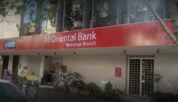 List Of All M Oriental Commercial Bank Branch Codes in Kenya