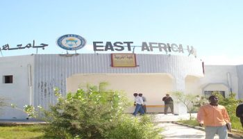 List of Courses Offered at The East African University