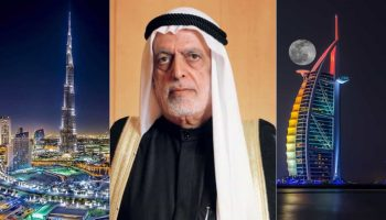 List Of Richest People in Dubai 2020