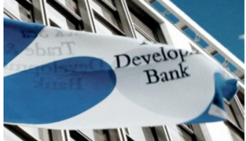 Trade and Development Bank Kenya Swift Code