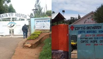 List Of 10 Best Private Hospitals In Vihiga County