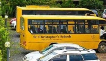 St. Christopher's School Nairobi Fees Structure