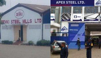List Of Best Steel Manufacturers In Kenya