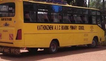 List Of Best Public Primary Schools In Makueni County