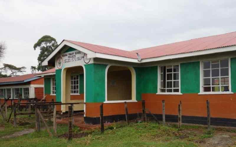 Ndanai Primary School
