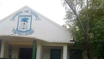 List Of Best Public Primary Schools In Kisumu County