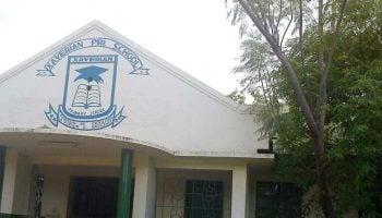 List Of Best Public Primary Schools In Kisumu County