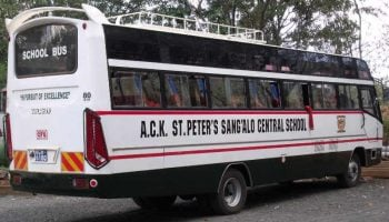 List Of Best Public Primary Schools In Nandi County