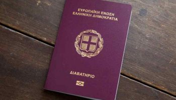 List Of Visa Free Countries For Greek Passport Holders 2020