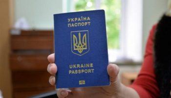 List Of Visa Free Countries For Ukrainian Passport Holders 2020