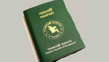 List Of Visa Free Countries For Bangladeshi Passport Holders 2020