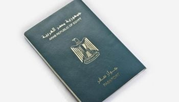 List Of Visa Free Countries For Egyptian Passport Holders 2020