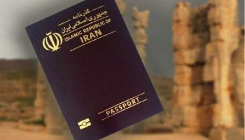 List Of Visa Free Countries For Iranian Passport Holders