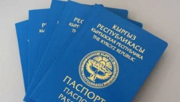 List Of Visa Free Countries For Kyrgyzstani Passport Holders 2020