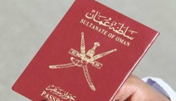 List Of Visa Free Countries For Omani Passport Holders 2020