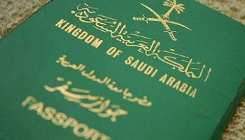 List Of Visa Free Countries For Saudi Arabian Passport Holders 2020