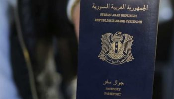 List Of Visa Free Countries For Syrian Passport Holders