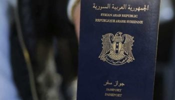 List Of Visa Free Countries For Syrian Passport Holders 2020