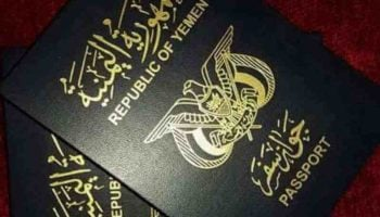 List Of Visa Free Countries For Yemen Passport Holders 2020