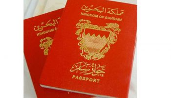 List Of Visa Free Countries For Bahraini Passport Holders 2020