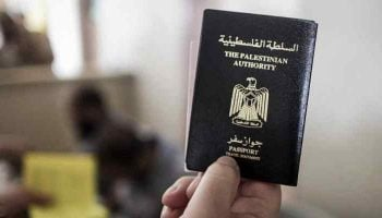 List Of Visa Free Countries For Palestinian Passport Holders 2020