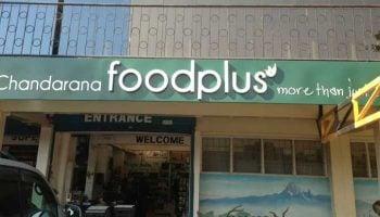 List of Chandarana Foodplus Supermarket Branches in Kenya