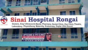 List Of Best Maternity Hospitals In Kajiado County